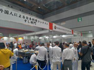 日本料理コンテスト