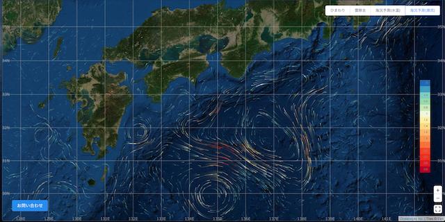 漁場ナビ 潮流予測画面